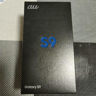 サムスン(SAMSUNG)のau SCV38 Galaxy S9 超美品 SIMロック解除済み(スマートフォン本体)