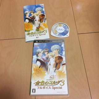 プレイステーションポータブル(PlayStation Portable)の金色のゴルダ3 フルボイススペシャル(携帯用ゲームソフト)