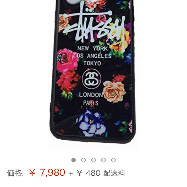 gucci iphone8plus ケース 財布