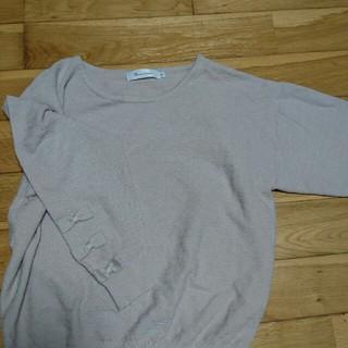 クチュールブローチ(Couture Brooch)の未使用(カットソー(長袖/七分))