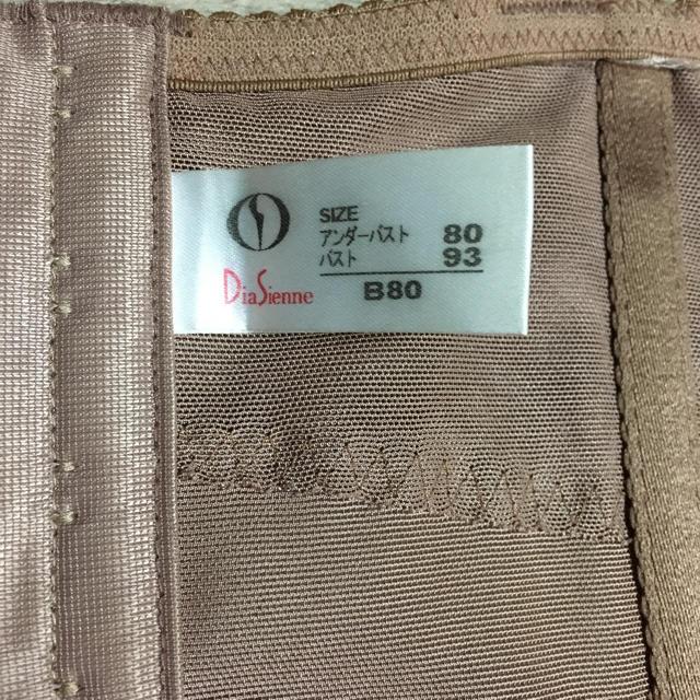 DIANA(ダイアナ)のダイアナ  コルセット レディースの下着/アンダーウェア(ブラ)の商品写真