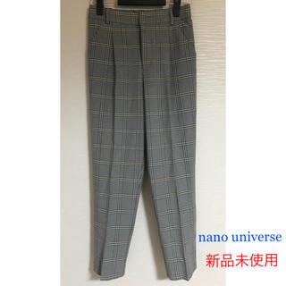 ナノユニバース(nano・universe)の【新品未使用】ナノユニバース チェックパンツ(カジュアルパンツ)