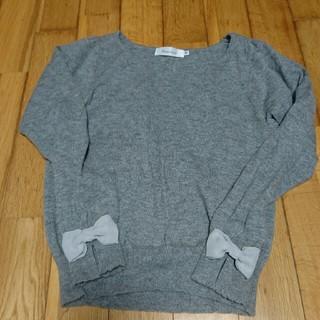 クチュールブローチ(Couture Brooch)の未使用(ニット/セーター)