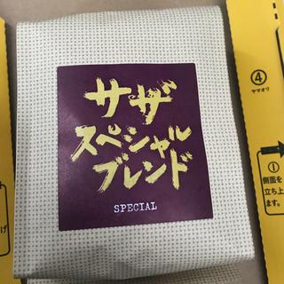 サザスペシャルブレンド200グラム(豆)