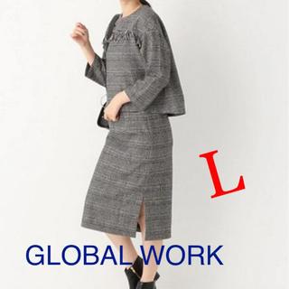 グローバルワーク(GLOBAL WORK)のグローバルワーク セットアップ(セット/コーデ)