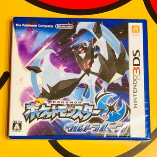 ポケモン(ポケモン)の【新品】ポケットモンスター ウルトラムーン 3DS(携帯用ゲームソフト)