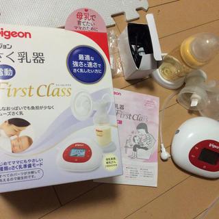 ピジョン(Pigeon)のPigeon 電動搾乳器(その他)