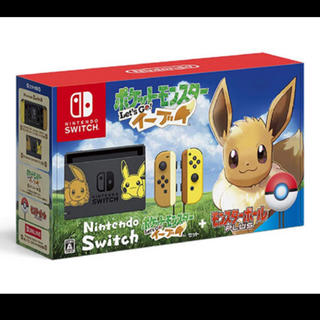 Nintendo Switch - Nintendo Switch ポケモン イーブイ セット