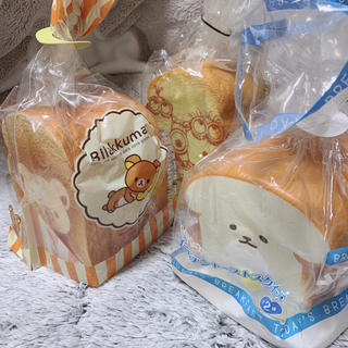 BLOOM - スクイーズ パン セット