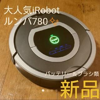 アイロボット(iRobot)の❗即日発送❗【美品】iRobot ルンバ780❗バッテリー新品❗(掃除機)