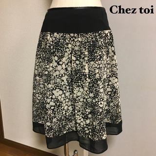 シェトワ(Chez toi)の【Chez toi】モノトーン 花柄 スカート (ひざ丈スカート)