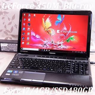 トウシバ(東芝)の【GeForce】 Corei7/SSD480GB/Blu-ray(ノートPC)