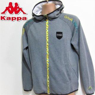 カッパ(Kappa)のKAPPA◆ガラリベロ◆フロントジップパーカー◆グレー(ウェア)