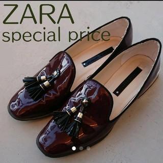 ザラ(ZARA)のZARA  フラット ローファー 美品(ローファー/革靴)