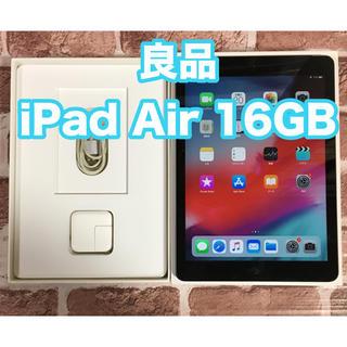 アイパッド(iPad)の良品 iPad Air 16GB wifi+セルラーモデル(タブレット)