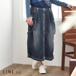 キューブシュガー(CUBE SUGAR)のLime.inc/サスペンダー&エプロン付きデニムスカート(ロングスカート)