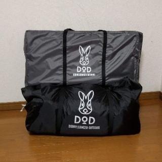 ドッペルギャンガー(DOPPELGANGER)のカマボコテント2 ナチュラム別注 75D グランドシートセット(テント/タープ)