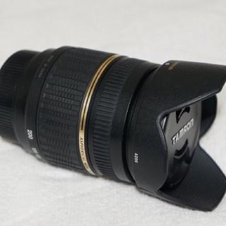 タムロン(TAMRON)のTAMRON 高倍率ズームレンズ AF18-200mm F3.5-6.3 (レンズ(ズーム))