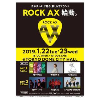 ROCK AX Vol.1 チケット 23日(国内アーティスト)