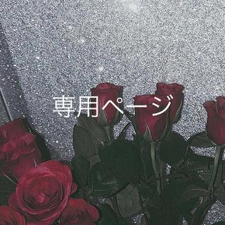 エクソ(EXO)の専用ページ  EXO(アイドルグッズ)