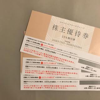 ドゥロワー(Drawer)のユナイテッドアローズ株主優待券drawer roku 6(ショッピング)