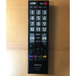 トウシバ(東芝)のTOSHIBA 東芝 デジタルテレビ リモコン CT-90320(テレビ)