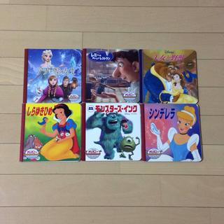 ディズニー(Disney)のディズニープリンセス 絵本 6冊セット ディズニーゴールデンコレクション(絵本/児童書)