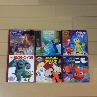 ディズニー(Disney)のディズニー 絵本 6冊セット ディズニーゴールデンコレクション(絵本/児童書)