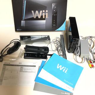 ウィー(Wii)のWii クロ フルセット 箱・説明書・修理依頼書付き(家庭用ゲーム本体)