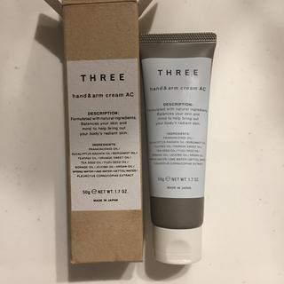 スリー(THREE)の新品 THREE ハンドクリーム(ハンドクリーム)