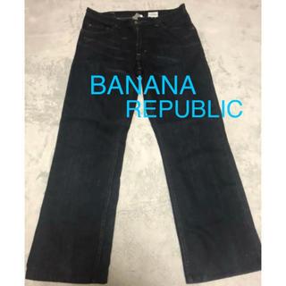 バナナリパブリック(Banana Republic)のBANANA REPUBLIC デニムジーンズ(デニム/ジーンズ)