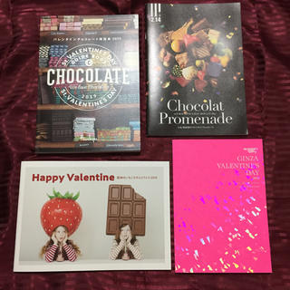 ハンキュウヒャッカテン(阪急百貨店)の百貨店 チョコレート カタログのセット(菓子/デザート)