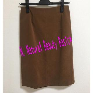 エヌナチュラルビューティーベーシック(N.Natural beauty basic)のN. Natural Beauty Basic タイトスカート(ひざ丈スカート)