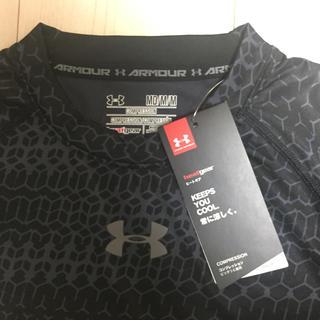 アンダーアーマー(UNDER ARMOUR)の【新品未使用・送料込】 アンダーアーマー TシャツMD  コンプレッション(Tシャツ/カットソー(半袖/袖なし))