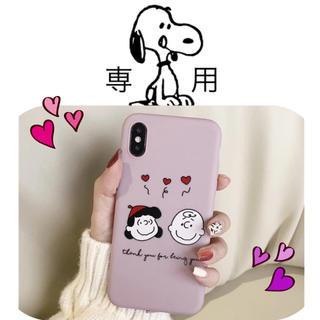 ディズニー(Disney)のMさま専用 iPhoneXS 即発送(iPhoneケース)