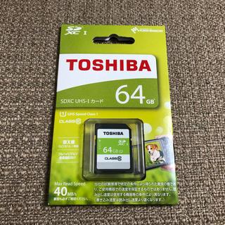 トウシバ(東芝)の SDカード 64GB 安心の日本製(その他)