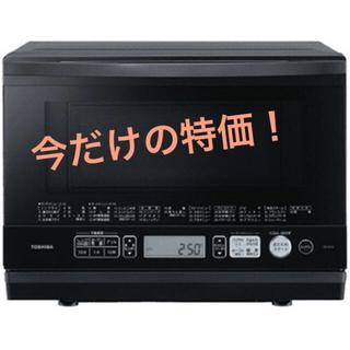 トウシバ(東芝)の東芝 スチームオーブンレンジ 石窯ドーム 26L ブラック ER-SD70-K(電子レンジ)