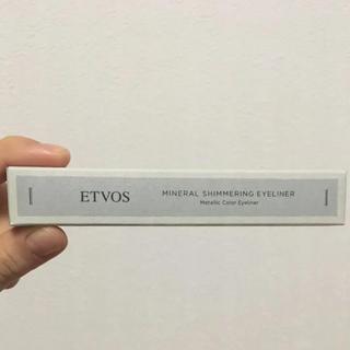 エトヴォス(ETVOS)のetvos ミネラルシマリングアイライナー ダークブラウン 限定色(アイライナー)