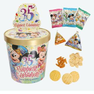 ディズニー(Disney)のディズニー おせんべい 紙箱 ハピエストセレブレーション(菓子/デザート)