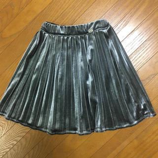 ブリーズ(BREEZE)の【値下げ】BREEZEプリーツスカート シルバー 90(スカート)
