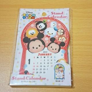ディズニー(Disney)のツムツム 卓上カレンダー(カレンダー/スケジュール)