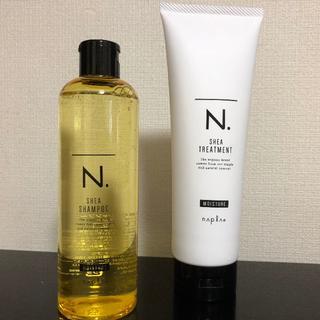 ナプラ(NAPUR)のナプラ N. シアシャンプー&トリートメント モイスチャー 新品 未使用(シャンプー)