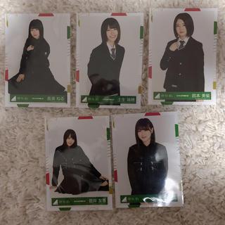 ケヤキザカフォーティーシックス(欅坂46(けやき坂46))の欅坂46 生写真 5枚セット(アイドルグッズ)