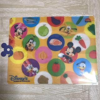 ディズニー(Disney)のディズニー 英語システム まな板 下敷き (キャラクターグッズ)