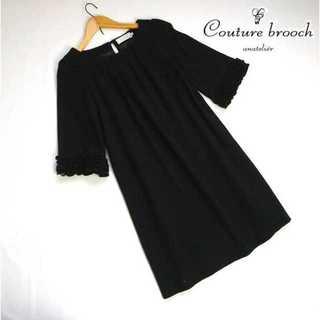 クチュールブローチ(Couture Brooch)のクチュールブローチ★ウール混フレアスリーブ ワンピース 36 黒 フォーマル(ひざ丈ワンピース)