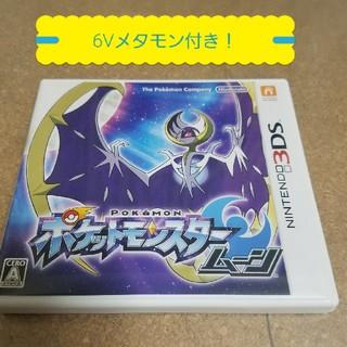 ポケモン(ポケモン)の[おまけ付き]3DSソフト ポケモン ムーン(家庭用ゲームソフト)