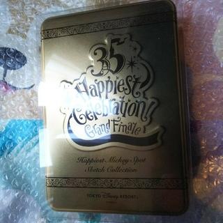 ディズニー(Disney)のディズニー グランドフィナーレ ポストカード(写真/ポストカード)
