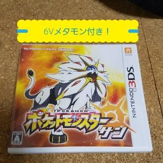 ポケモン(ポケモン)の[おまけ付き]3DSソフト ポケモン サン(家庭用ゲームソフト)