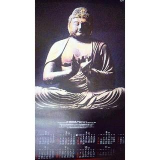 2019年 一枚版 願成就院 仏像カレンダー 大御堂ご本尊 国宝 阿弥陀如来座像(彫刻/オブジェ)