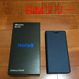 サムスン(SAMSUNG)のGalaxy Note8(スマートフォン本体)